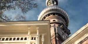 Moorish Turret atop the Museum