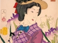 Japan and the Victorians
